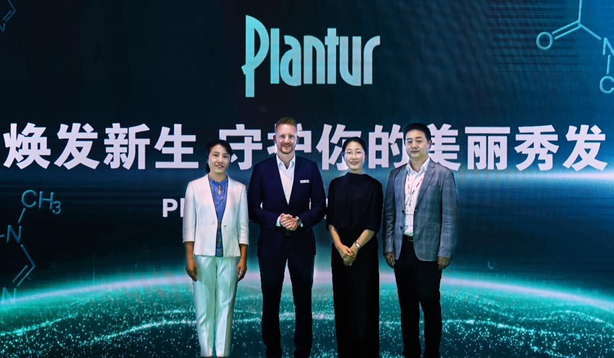 德国领先女性防脱护发品牌Plantur朴兰图亮相2021中国孕婴童展